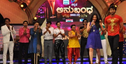 Actor Chandan Kumar was awarded as Stylish Actor by Actress Harskika Ponachha at ETV Anubandha Awards 2014