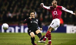 Fredrik Ljunberg of Arsenal