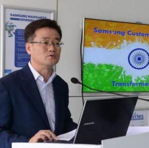 Samsung Customer Service Centre