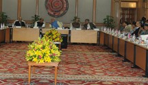 The Prime Minister, Shri Narendra Modi, at the conclusion of the consultation meeting with Chief Ministers, said that the meeting was fruitful and all Chief Ministers had offered significant suggestions.