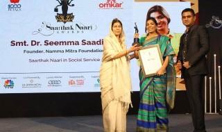 DR. Seema Pics 2