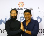 Grandmaster Akshar and Punit Rajkumar launch Flying Bird Yoga - The Aeri...
