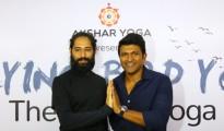 Grandmaster Akshar and Punit Rajkumar launch Flying Bird Yoga - The Aeri...