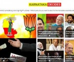 karnatakadecides.com homepage