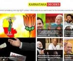 karnatakadecides.com homepage