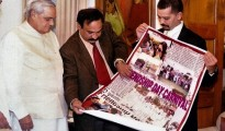 Vajpayeeji screening the 'Friendship for Peace' campaign poster on 10.08.2001