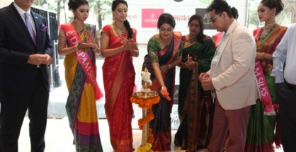 Cine Actress Meghana Raj Inaugurates Asia Wedding Fair 2018