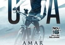 30X40_Cycle Poster_English_UA