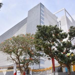 STT GDC India  3rd Bengaluru office