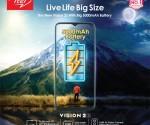 Vision 2S KV 1x1-01