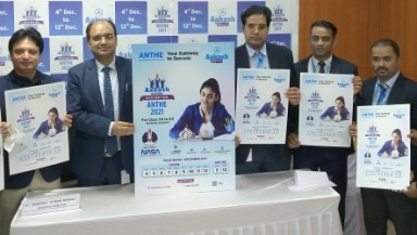 Launch of Aakash Institutes national scholarship Anthe in Bangalore by Mr Dheeraj Mishra, Regional Director, Mr Ravikanth, Deputy Director and other company officials